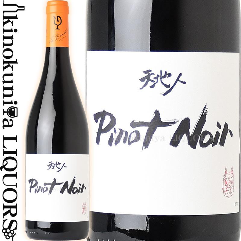 ワイン, 赤ワイン  2019 750ml IGP Lou Dumont STUDIO GHIBLI collaboration Pinot Noir