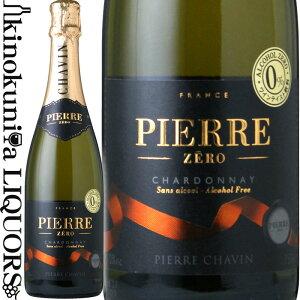 ピエール ゼロ ブラン ド ブラン[NV] ノンアルコールワイン 白 辛口 750ml / フランス ロワール SARL Domaines Pierre Chavin Pierre Zero Blanc de Blancs アルコール度数 0% スパークリングワインテイスト飲料 / ノンアルコールワイン ハラール認証 ヴィーガン