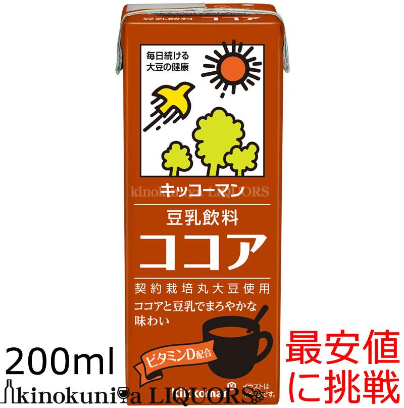 キッコーマン豆乳飲料ココア200ml×18本[常温保存可能]【豆乳お買い得!】【sybp】【w4】キッコーマン豆乳