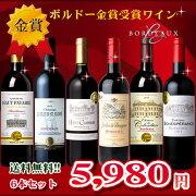 ボルドー 赤ワイン ミディアムボディ フランス セレクト スティング