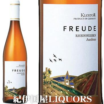 フロイデ/ラインヘッセン アウスレーゼ [2016] 白ワイン 甘口 750ml ドイツ ラインヘッセン Q.m.P. Freude Rheinhessen Auslese