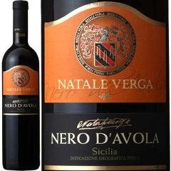 イタリア シチリア島の主要品種 ネーロ・ダーヴォラ100%産IGTワイン!ナターレ ヴェルガネー...