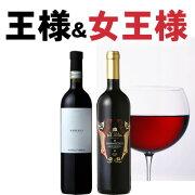 バローロ バルバレスコ イタリア ピエモンテ 赤ワイン セレクト スティング