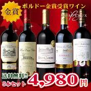 ボルドー 赤ワイン フランス セレクト スティング ミックス ミディアム