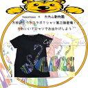 ★2010年 toco toco × 大内山動物園 コラボTシャツ第三段★アニマルTシャツ