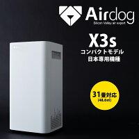 AIR-X3-Rkt0001