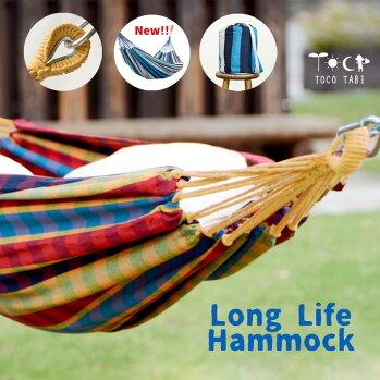 耐荷重250kg!長く使える高品質ハンモックマドラスチェック補強ループで寿命が劇的に伸びる織り生地高密度コットン幅広2人用上質織り生地耐久性に優れた高品質モデル