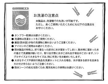 【送料無料(一部地域除く)】デイリー防水シーツボックスタイプおねしょシーツ(シングル/100×200×30cm)【乾きの早いデイリータイプ】おねしょ防水シーツ介護シーツペットシーツBOX防水シートおねしょシートおむつ替え綿パイル