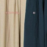 ダブルガーゼプリーツスカーチョ股下約55cmミセスミセスファッションコンビニ受取対応商品】【smts-kd】【20P03Dec16】【母の日】【プレゼント】【ギフト】
