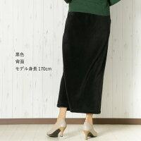 まるで履く毛布!フリースロング巻スカート90cm丈