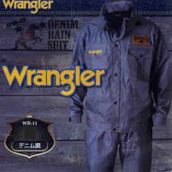 Wranglerラングラーデニム調レインウェアWR-11【レインスーツ合羽雨合羽】