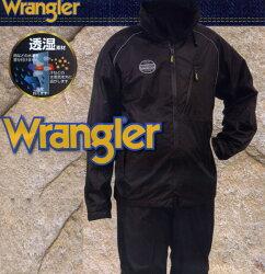 WranglerラングラーレインウェアWR-33【レインスーツ合羽雨合羽】