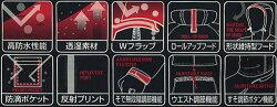 マックレインウェアPEGASUSペガサスAS-7300【レインスーツ合羽】