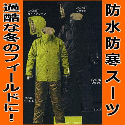 Makku(マック)THERMO SAVER 防水防寒スーツ上下セット AS-3100(レインウェア レインコート レイ...