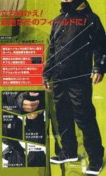 Makku(マック)THERMOSAVER防水防寒スーツ上下セットAS-3100【レインスーツ合羽】
