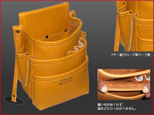 【代引き不可】KNICKS(ニックス)KN-301DDSP総グローブ皮仕上腰袋フチ/総グローブ革テープ巻