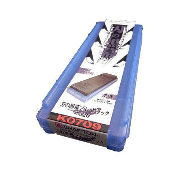 シャプトン セラミック砥石 刃の黒幕 ブルーブラック #320(研ぎ石 包丁 包丁研ぎ 包丁とぎ 包丁研ぎ器 刃物 研ぎ とぎ 通販)
