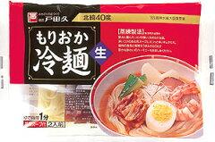 【25%OFF】盛岡冷麺2食×5入(スープ付)