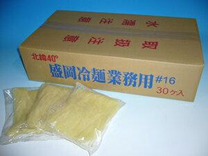 業務用冷麺#16160g×30袋入
