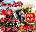 ギフトにピッタリな絶品【松印】焼海苔と味付海苔たっぷり100束のセット