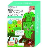 【ロジカルニュートン】賢くなるパズルゲーム「ニュートンのリンゴ」
