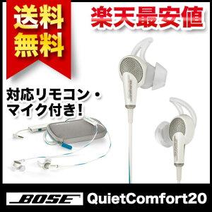 【送料無料】Bose QuietComfort 20 ノイズキャンセリングイヤホン iPhon…