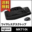 【送料無料】 LOGICOOL ロジクール ワイヤレスデスクトップ MK710t