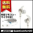 【送料無料】Bose QuietComfort 20 ノイズキャンセリングイヤホン iPhone・iPod・iPad対応リモコン・マイク付き ホワイト QuietComfort20 IP WH【国内正規品】QC20