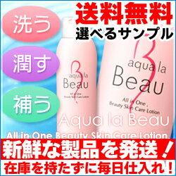 Achara views 250 ml ギブアンドギブ cosmetics