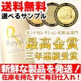 Give&Give(ギブアンドギブ) アクア・ラ・ロイヤル 150ml:EGF配合美容液