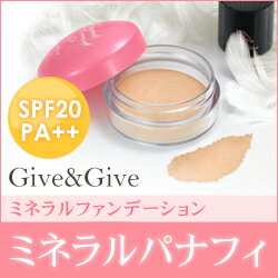 Give&Giveミネラルパナフィ