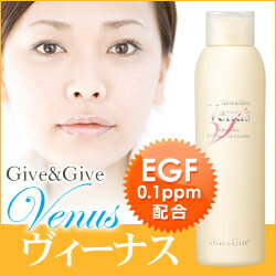 Give &Give (ギブアンドギブ) Venus 250 g EGF cosmetic formulations in the delivery!