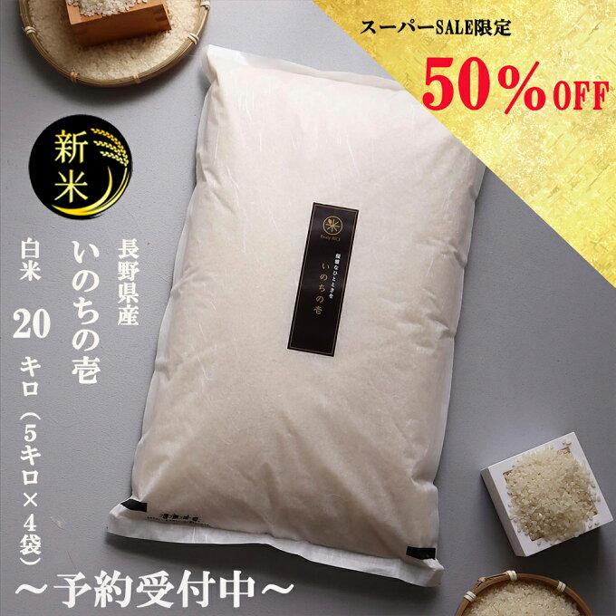 【 スーパーSALE 50%OFF 半額 9/4 20:00 ? 9/11 1:59...