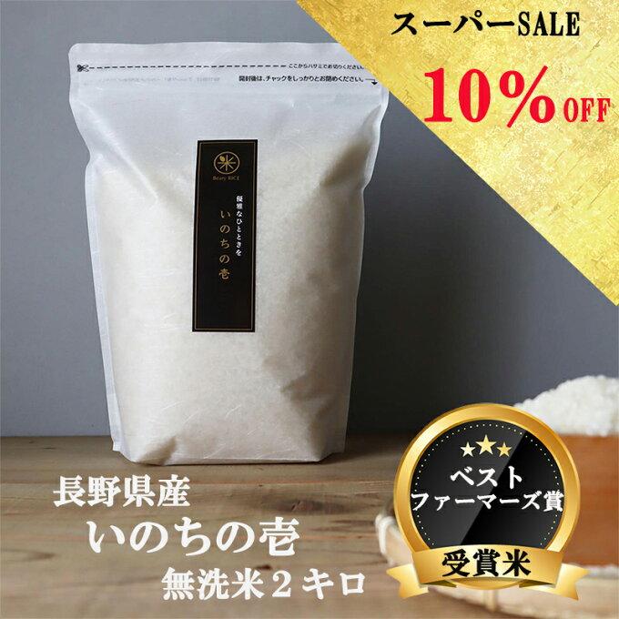 【 スーパーSALE 10%OFF ポイント 5倍 9/4 20:00 ? 9/11...