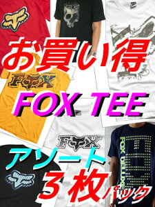 2011新作!【FOX】フォックスメンズTEEシャツ定番【FOXHEAD】プリント