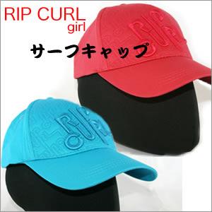 【RIP CURL】リップカール イメージモデルレディース SURF CAP《2カラー》