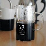 ロクサン ガラスコーヒービーカー | コーヒーサーバー ビーカー型 ビーカーモチーフ ガラス 500ml 洗いやすい 目盛り付き 1杯分入れやすい おしゃれ プチギフト ギフト プレゼント ユニーク 誕生日 引っ越し 新生活