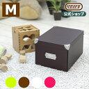 マジックボックス TMX-003N   【Mサイズ】 収納ボックス フ...