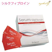 ドクターセラム(30包入)シルクフィブロイン正規品ヘモグロビンA1cダイエットコロナ太り生活習慣美容ゼリーサプリメントピーチ味フィブロイン