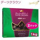 デーツ 1kg x 2セット クナイジ種 濃厚な甘さ アラブ王室御用達 デーツクラウン ドライフルー
