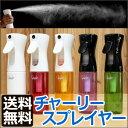 【定形外送料無料】SRS 三信 チャーリースプレイヤー 220ml(ホワイト・サンセットオレンジ・チェリーピンク・パンジーパープル・パラダイスグリーン)charlie sprayer