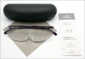 送料無料ハズキルーペ新型ラージクリアレンズ2017年モデルブルーライト対応【プリヴェAGHazuki3型part3ルーペ拡大鏡メガネタイプメガネ型ルーペ眼鏡式ルーペハヅキはずき虫眼鏡敬老の日】