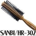 送料無料 サンビー工業(SANBI)ロールブラシ HR-302