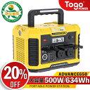 Togo POWER ポータブル電源650 大容量17600
