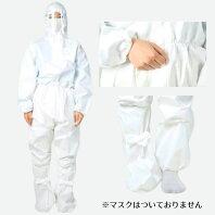 防護服防塵服(フード・足セット)O-MSK-W2003使い捨てウイルス対策医療用4型式/マスク付き(5着以上購入対象)東明テック
