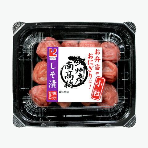 お弁当おにぎり 紀州産南高梅 小粒 しそ漬 100g 1ケース (12個入)