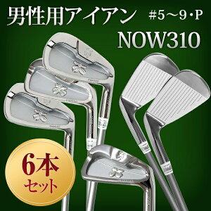 ゴルフクラブウェッジアイアンセット/キャビティバック/ゴルフクラブ