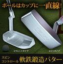 ゴルフクラブウェッジスピンコントロールパター【ピンタイプ】