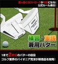 ゴルフクラブウェッジ公式ルール適合!1本で2本分のパターの役目【ストロークコントロールパターHIBIKI】球体の動きによって視覚的な練習が可能に!