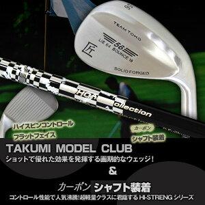 ゴルフクラブウェッジボーケイモデルウエッジカーボンシャフト装着分